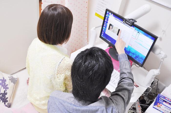 アットホームライブ町田店チャットブース