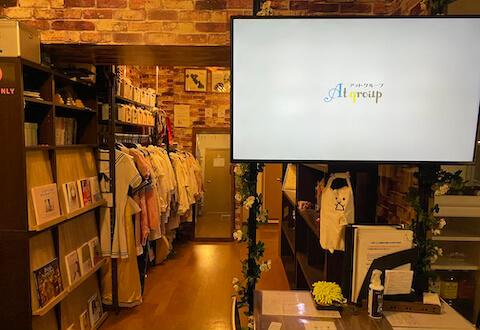 アットグループ上野駅前店