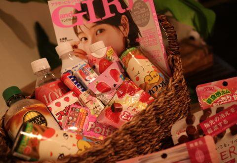 アットグループ静岡ならお菓子食べ放題