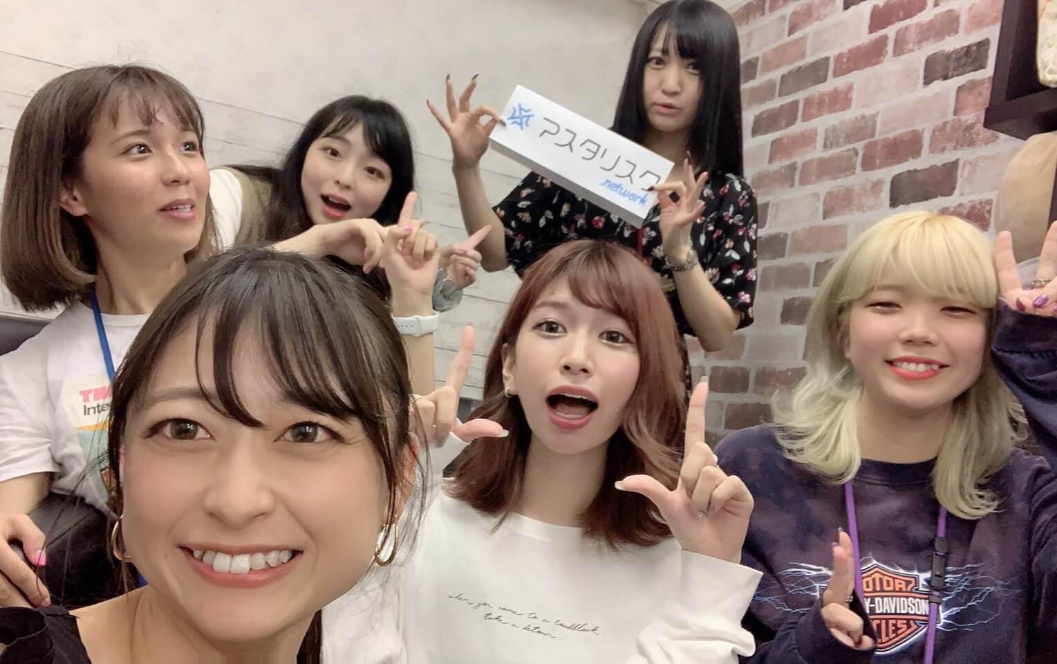 アスタリスク名古屋店は女性スタッフだけで構成されているので安心!