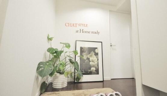 チャットスタイル新宿大久保店の店内写真