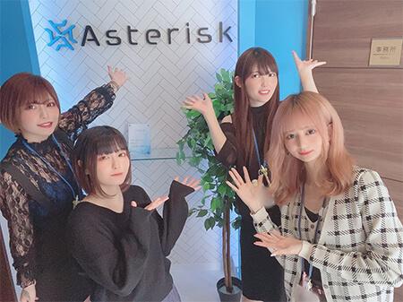 アスタリスク新宿店内写真