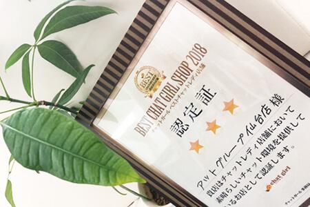 アットグループ仙台の店内写真