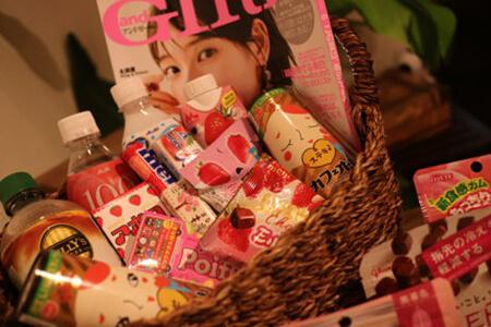 アットグループ静岡店の店内写真