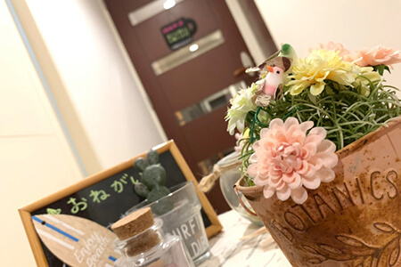 フレイバーグループ広島店店内写真